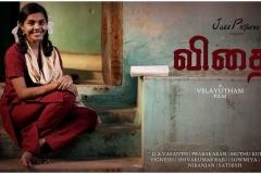 "Vidhai - Best Director Award for ""Velayutham"" & Best Actor Award for ""Sowmiya"" (Indian Short Film)"