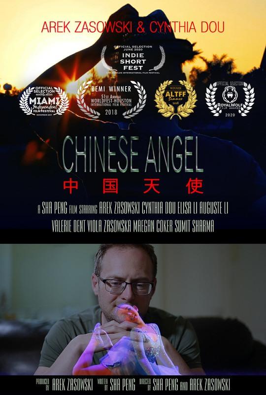 Chinese-Angel