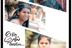 "Thiru Thai Avale - Best LGBT Film, Best Actress Award for ""Jeeva Subramaniyam"" & Best Supporting Actress Award for ""Priyadharshini"""