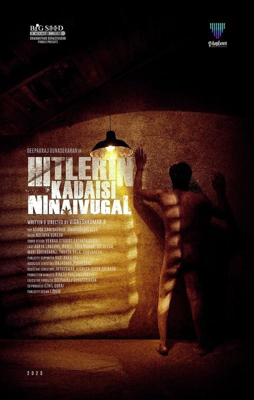 Hitlerin Kadaisi Ninaivugal - Best Director Award